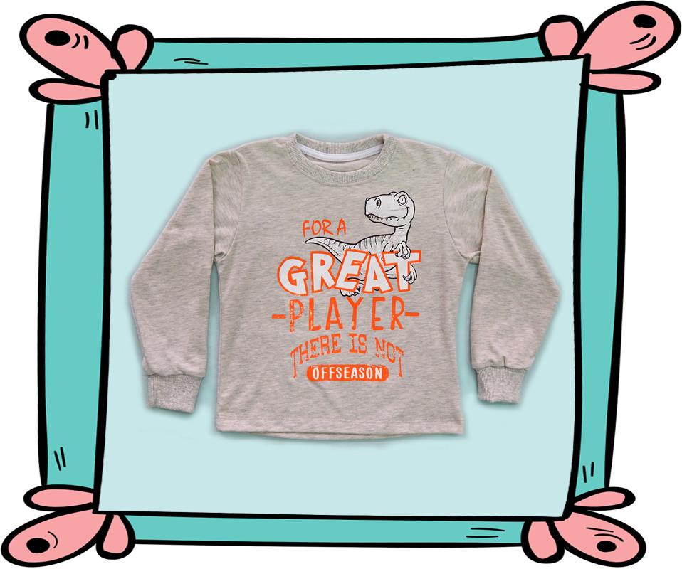 Dečaci majica 1-3 — cena: 290,00