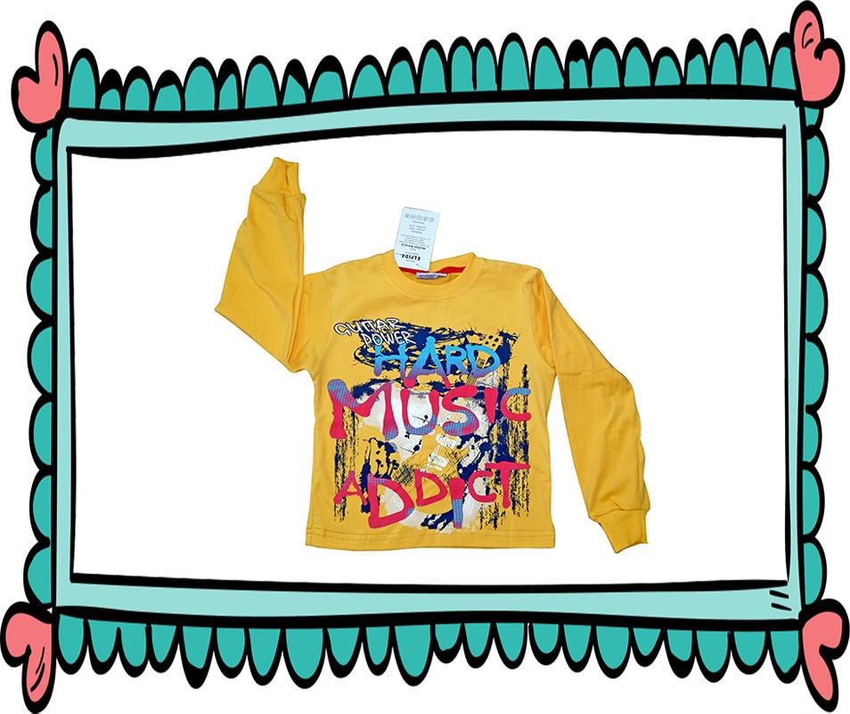 Dečaci majica 4-14 — cena: 310,00