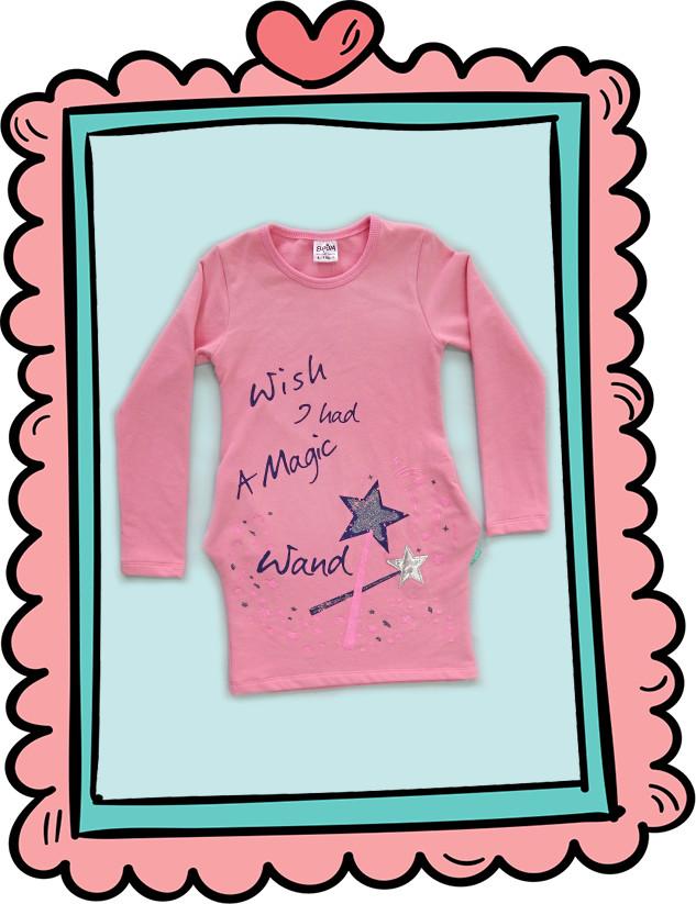 Devojčice haljina flks materijal 4-14 — cena: 480,00