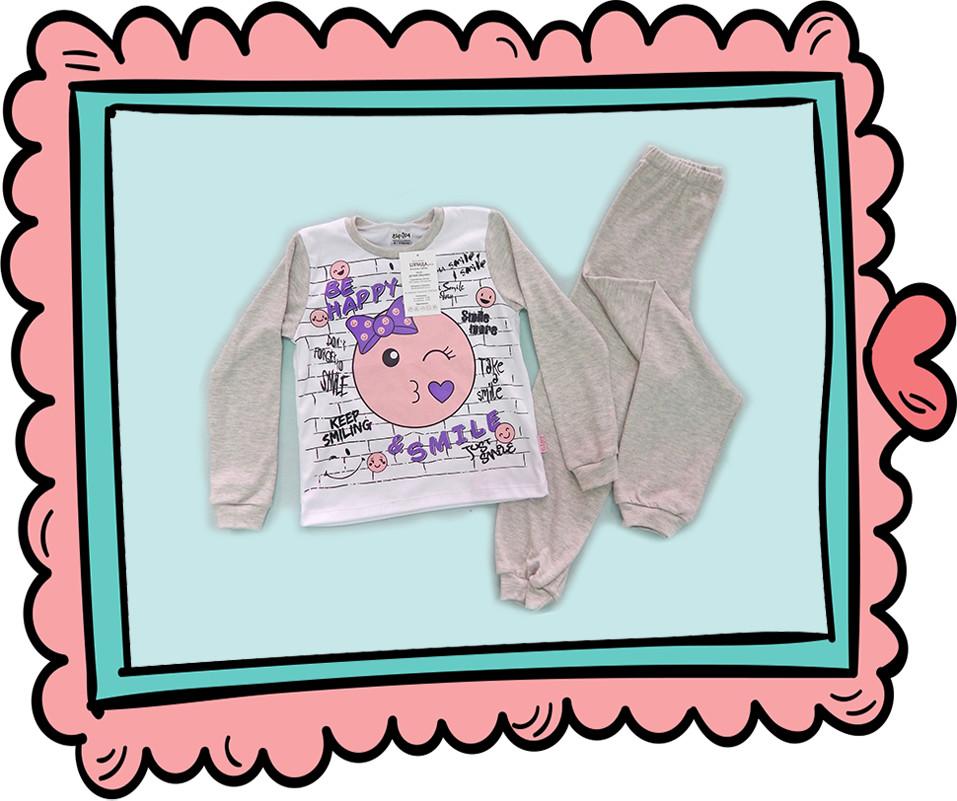 Devojčice pidžama 4-14 — cena: 460,00